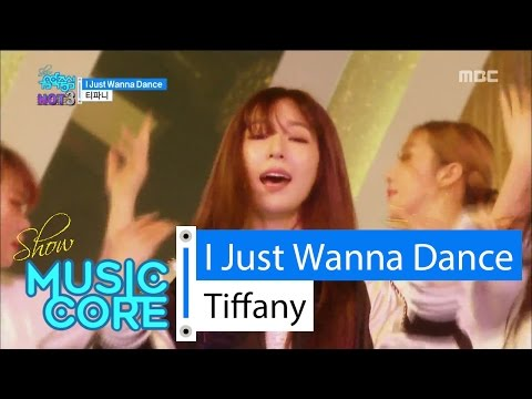[Comeback Stage] Tiffany - I Just Wanna Dance, 티파니 - 아이 저스트 워너 댄스 Show Music Core   20160514