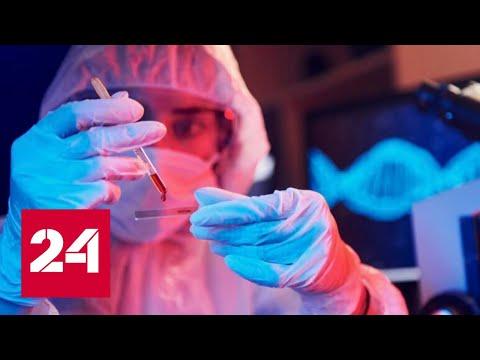 Коронавирус: текущая ситуация в мире - Россия 24
