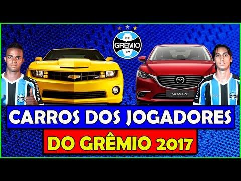 Os Carros dos Jogadores do Grêmio 2017