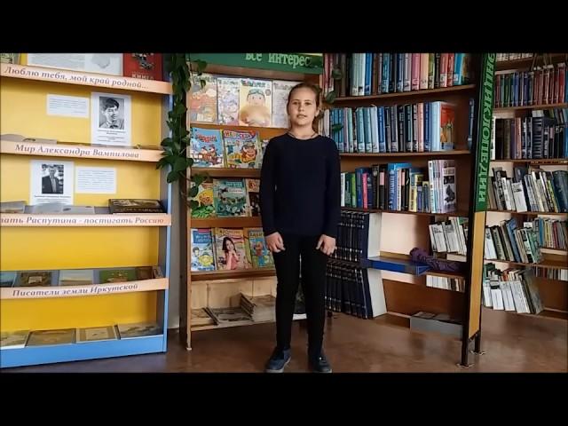 Изображение предпросмотра прочтения – НастяСерёдкина читает произведение «Видела вся планета в тучах огня и дыма» Н.
