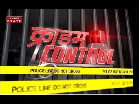 Crime Control: dead body of a woman found in semi nude condition in Unnao district of Uttar Pradesh