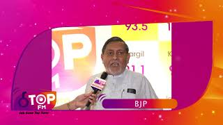 Gujarat MLA Bharat Barot wishes luck and success to team Top FM | Top FM Radio Station