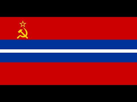 National Anthem of the Kirghiz SSR