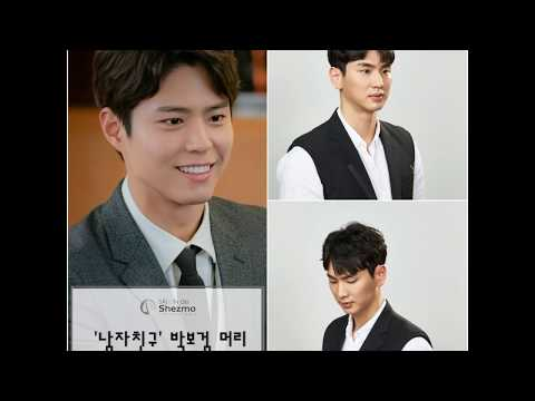 남자친구 박보검 머리 / 남자 애즈펌 / 머리숱없는남자머리 / 탈모헤어스타일