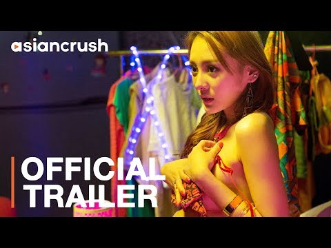 Due West: Our Sex Journey | Official Red Band Trailer [HD] | Raunchy Chinese Comedy