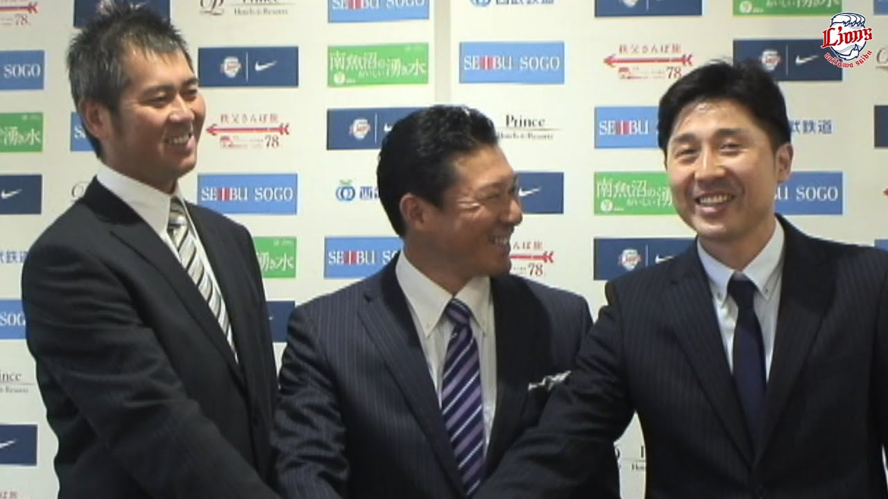 新任3コーチ(森慎二、土肥義弘、阿部真宏)入団会見