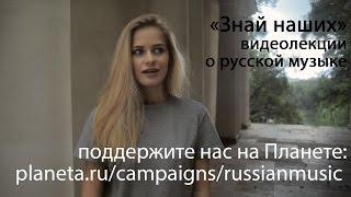 видео Кампания - это что?