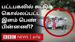 இந்தியாவை உலுக்கிப்போட்ட CCTV வீடியோ – இந்த நபர்கள் யார்? பின்னணி என்ன? | Haryana Murder