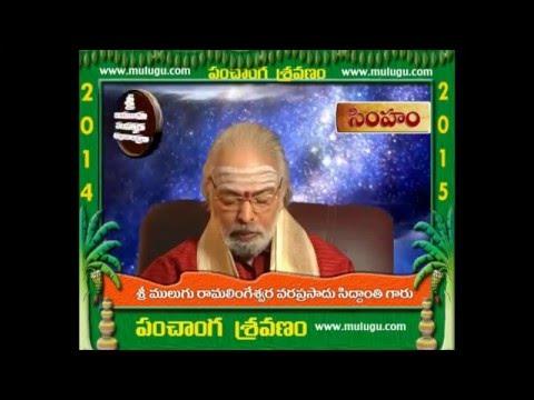 Simha Rasi Yearly Predictions 2014-15 - Mulugum