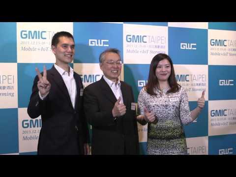 GWC Taiwan - 首度CEO晚餐會 片段回顧