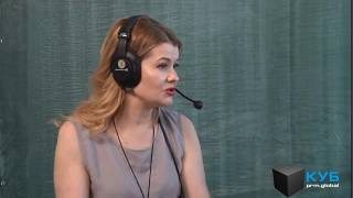Анна Куценко о женщинах-руководителях и сексе с начальником. prm.global. КУБ