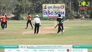 Guru Bramhan VS Patidar Samaj,(Match 1), YUVA EKTA CRICKET CLUB TEJLAV, GUJRAT 2019