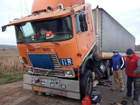 UDAR Mówi SZCZERZE O Zbiórce Na Ciężarówkę Dla Irańczyka. UDAR SHOT