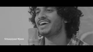 Download Hindi Video Songs - Stellar - Beon Surrao & Suchith Suresan