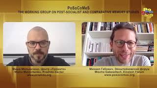 PoSoCoMeS interview #1: Misha Melnichenko, Prozhito Center, Saint Petersburg. With English subtitles