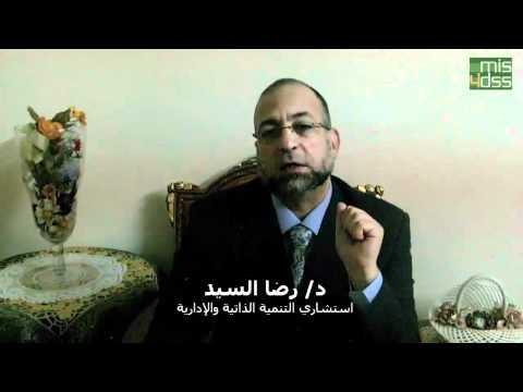 تعريف المعلومات ـ د/ رضا السيد