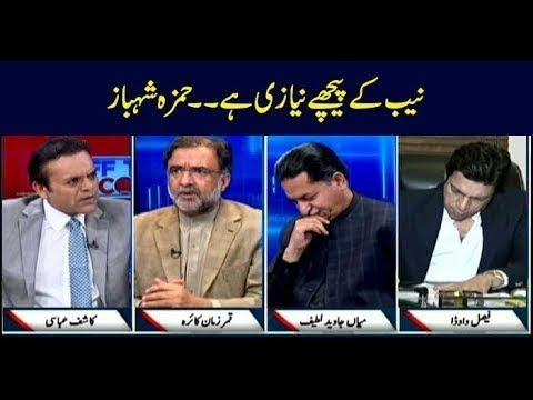 Off The Record - Topic:PML-N, PPP never thought a third party would form govt
