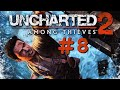 Uncharted 2: Among Thieves (#8) Bevægelse