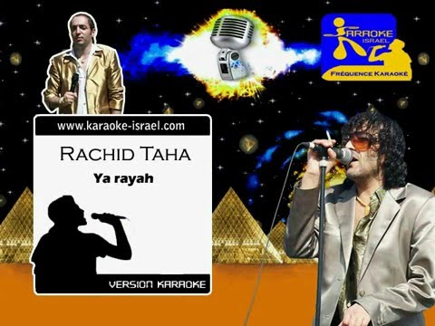 ya rayah win msafar mp3 gratuit