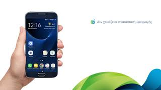 COSMOTE Hints & Tips - WiFi Calling σε Android