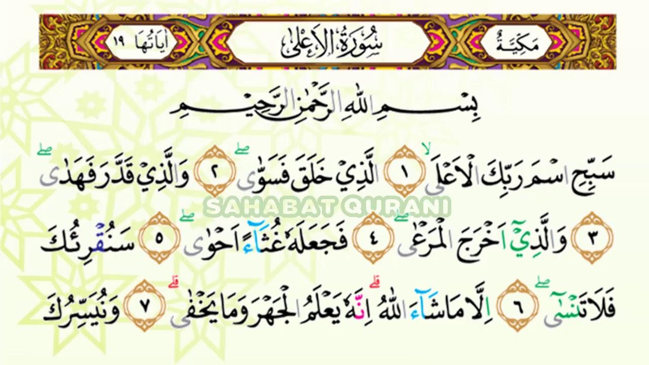 bacaan al quran merdu surat al ala murottal juz amma anak perempuan murottal juz metode