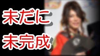 【関連動画】 ネットで心配の声が!KABA ちゃんのあくなき美への追求が...