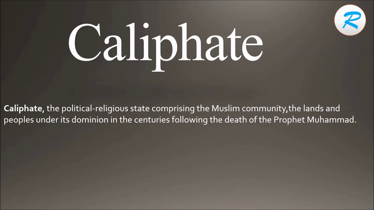 Caliph - is the meaning of the word and the male name 71