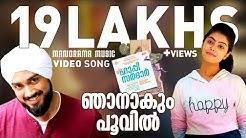 Njaanakum Poovil | Official Video Song | Happy Sardar| Gopi Sundar | Kalidas Jayaram