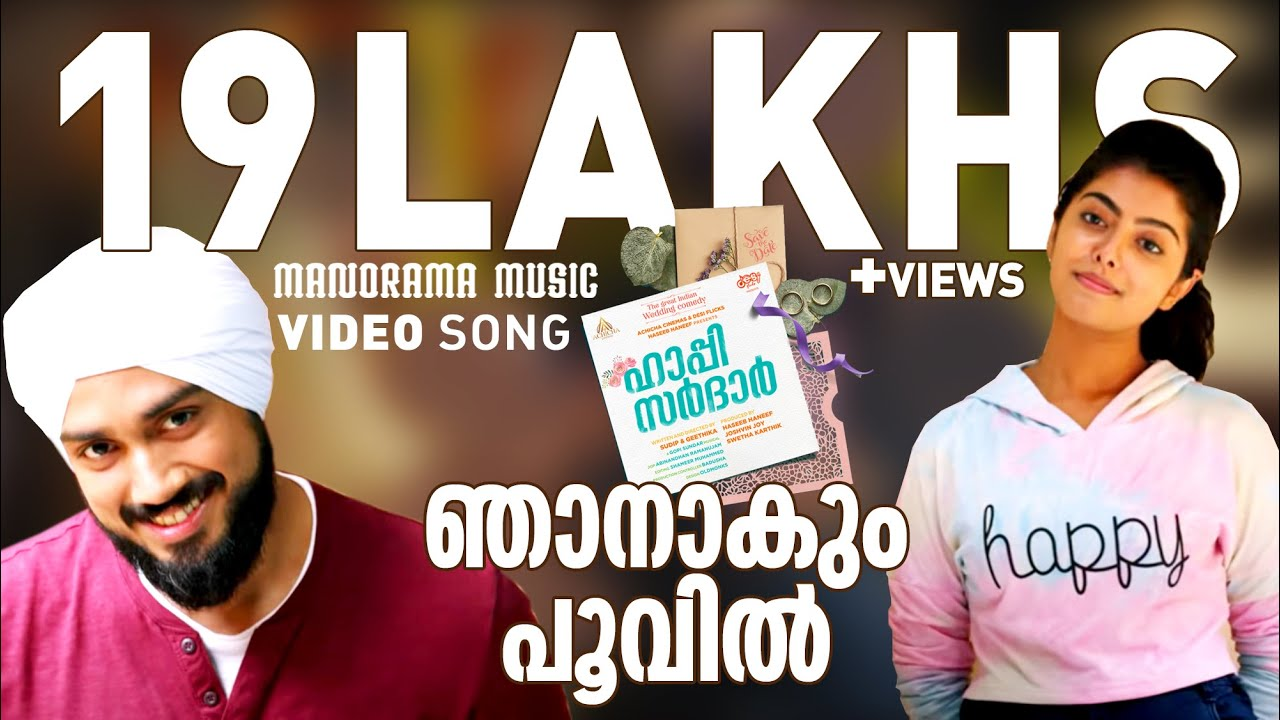 Njaanakum Poovil | Official Video Song | Happy Sardar| Gopi Sundar | Kalidas Jayaram
