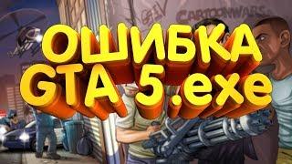 Как решить ошибку: Не удалось запустить GTA5.exe! С Новым Rockstar Games Launcher 2019. ЕСТЬ РЕШЕНИЕ