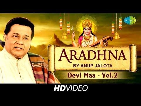 Aradhana By Anup Jalota | Devi Maa Bhajans, Mantras, Aartis | Lata | Jagjit Singh | Sadhna Sargam