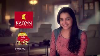 Kalyan Jewellers - 500 Gold Coins Offer - Malayalam