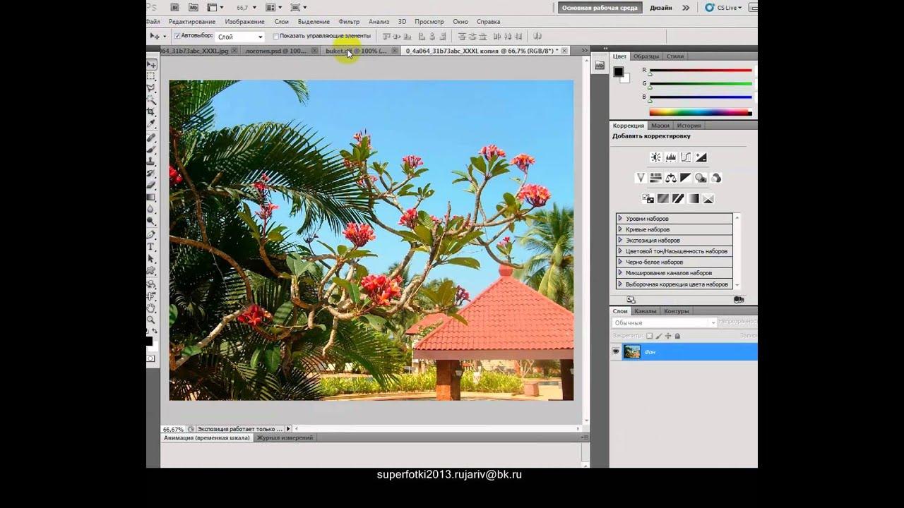 как сохранить отредактированное фото в фотошопе