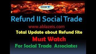 Refund # Social Trade - कितना सत्य है नई रिफंड साईट में # Total Update about ...