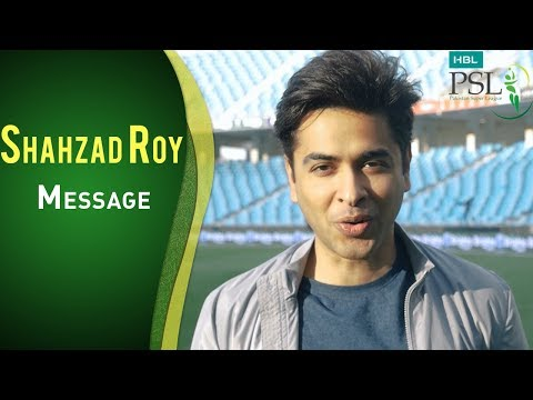 Shahzad Roy Is Excited To Perform In HBl PSL Opening Ceremony | PSL| PSL 2018