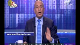 بالفيديو.. أحمد موسى: 'واشنطن بوست' استغلت فيديو غارات روسيا لتشويه صورة البرنامج