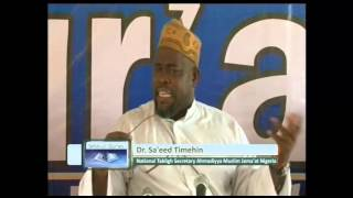 Tafseer-Ul Qur;an of Suratul Yunus Cont. 2