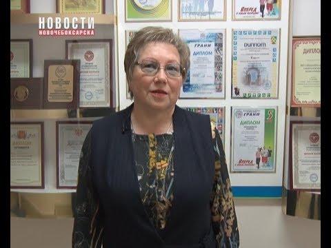 Поздравление с Днем рождения «Novonet» гл. врача стоматологии Новочебоксарска Лидии Яковлевой