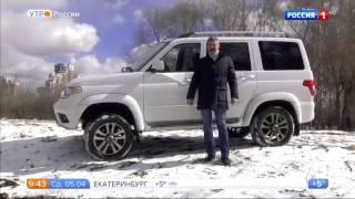 Обновленный УАЗ Патриот 2017.Видео обзор.Тест драйв.