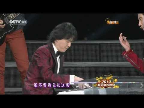2012央视春晚 - 王力宏 李云迪 -《金蛇狂舞》+ 《龙的传人》