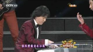 2012央视春晚 - 王力宏 李云迪 -《金蛇狂舞》+ 《龙的传人》(720P)