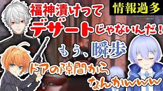 初回練習から12時間カジュアル回してたトロールアイス渋谷店【APEX / CRカップ】