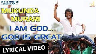 I Am God God Is Great Lyrical Video Mukunda Murari  Upendra  Sudeep  Nanda Kishore,arjun Janya