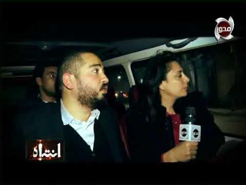 مني عراقي ترصد دواليب المخدرات في المطرية  | انتباه