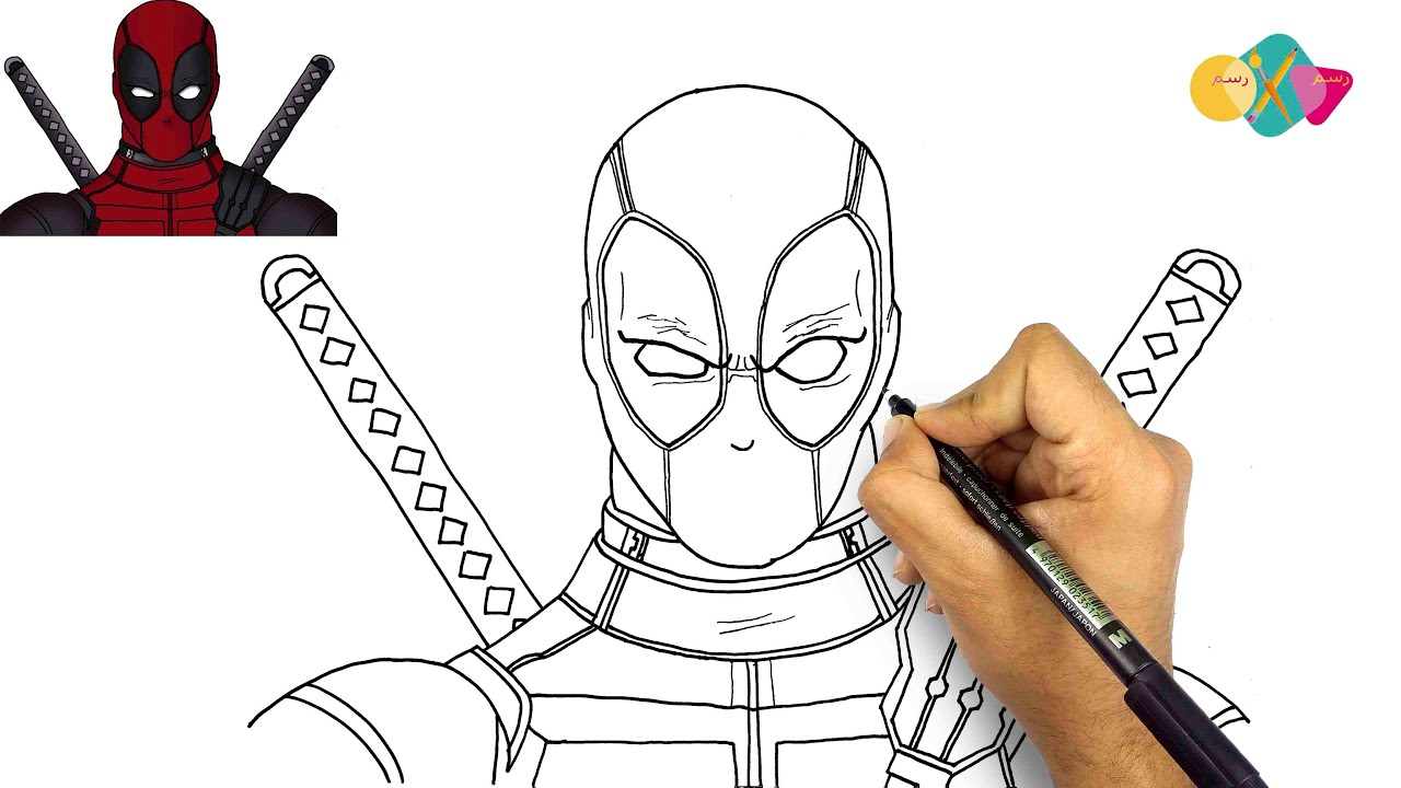 How To Draw Deadpool Step By Step Tutorial Youtube