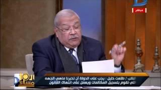 العاشرة مساء| سمير صبرى يستدل بقضية المعزول مرسى ويؤكد التسجيلات دون اذن نيابة