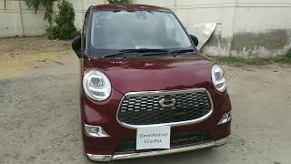 Daihatsu Cast Style | In-Depth Review | Price, Features & Test Drive | Urdu