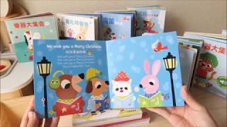 【音效書】我的小小音樂圖畫書:我的英文聖誕童謠/我的歡樂舞曲/我的古典音樂