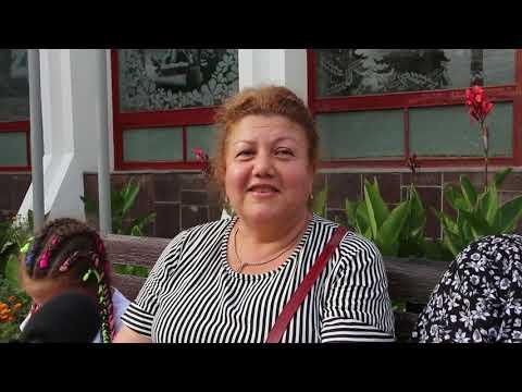 Санаторий шахтер ессентуки официальный сайт