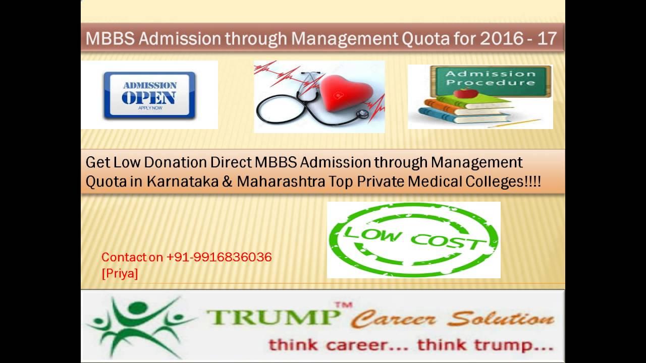 MBBS Admission through Management Quota for 2016 17